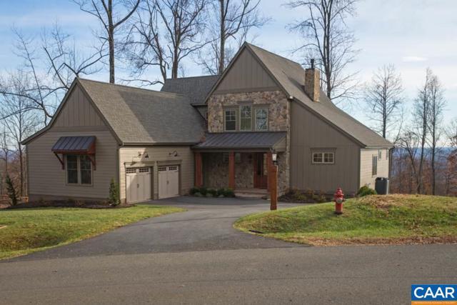 2492 Summit Ridge Trl, CHARLOTTESVILLE, VA 22911 (MLS #583740) :: Real Estate III