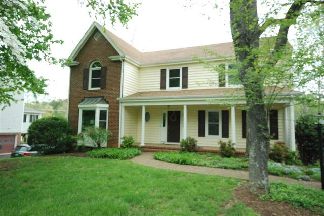 3185 Malbon Dr, CHARLOTTESVILLE, VA 22911 (MLS #597407) :: Real Estate III
