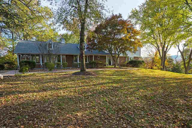 2201 Croydon Rd, CHARLOTTESVILLE, VA 22901 (MLS #599691) :: KK Homes
