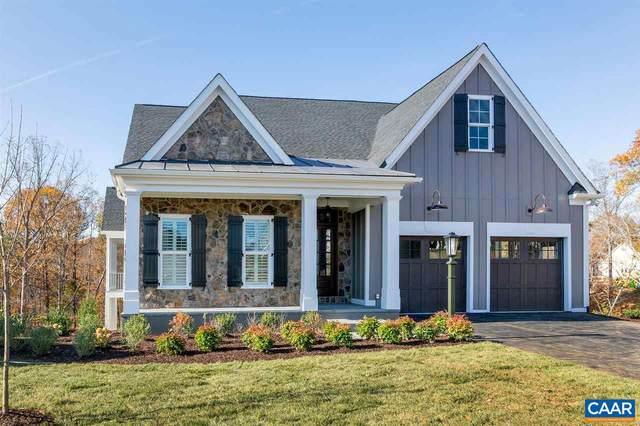 3027 Drumin Rd, KESWICK, VA 22947 (MLS #604086) :: Jamie White Real Estate