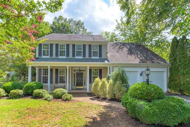 992 Kelsey Dr, CHARLOTTESVILLE, VA 22903 (MLS #607494) :: Real Estate III