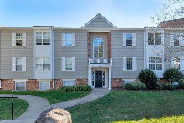 1219 Villa Ln D, CHARLOTTESVILLE, VA 22903 (MLS #609420) :: Jamie White Real Estate