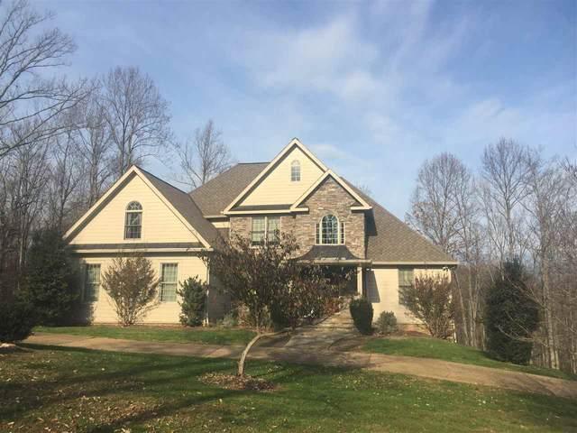 4865 Helios Path, CHARLOTTESVILLE, VA 22911 (MLS #611142) :: Jamie White Real Estate