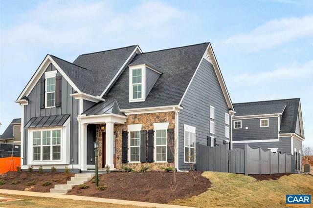 322 Bishopgate Ln, CHARLOTTESVILLE, VA 22901 (MLS #612215) :: KK Homes