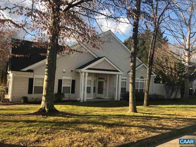 1970 Arbor Ct, CHARLOTTESVILLE, VA 22911 (MLS #612895) :: Real Estate III