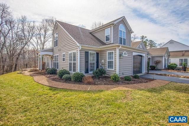 513 Pebble Hill Ct, CHARLOTTESVILLE, VA 22902 (MLS #614283) :: Jamie White Real Estate