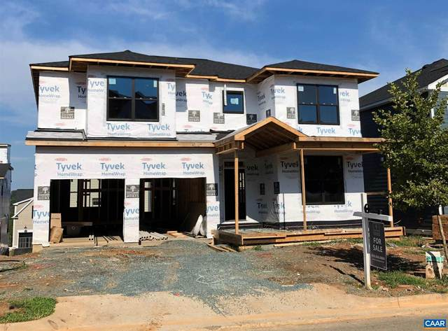 207 Delphi Dr, CHARLOTTESVILLE, VA 22911 (MLS #616421) :: Jamie White Real Estate
