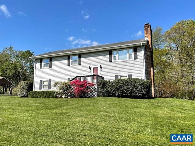 2964 Milton Rd, CHARLOTTESVILLE, VA 22902 (MLS #616424) :: Real Estate III