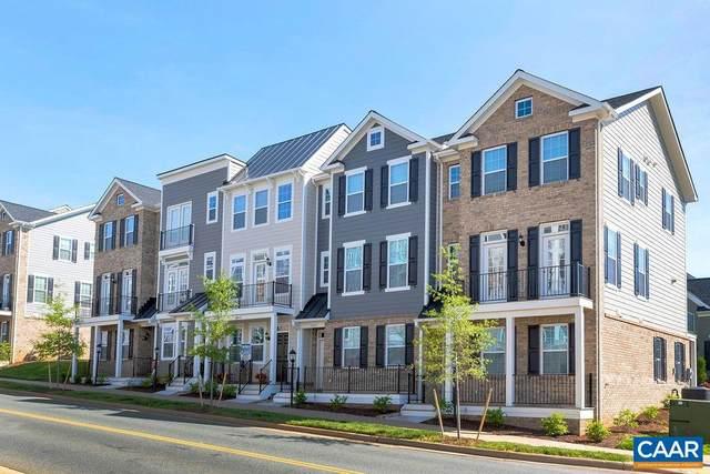 7 Old Trail Dr, Crozet, VA 22932 (MLS #617114) :: Jamie White Real Estate