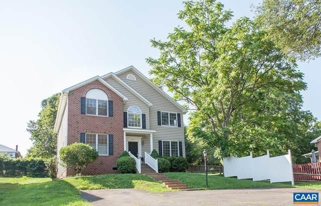 860 Saint Charles Ave, CHARLOTTESVILLE, VA 22902 (MLS #619583) :: Jamie White Real Estate