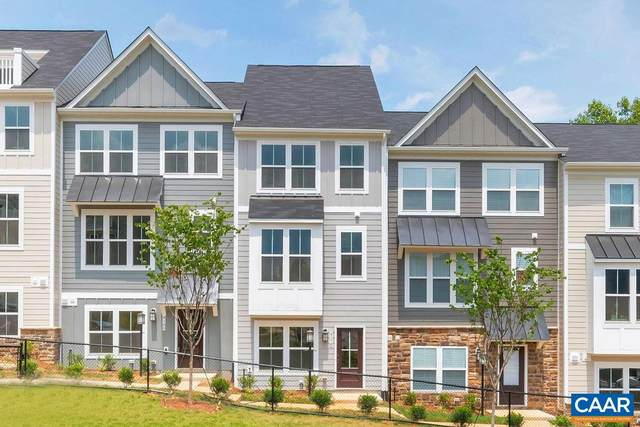 4130 Dauphin Dr, CHARLOTTESVILLE, VA 22902 (MLS #620797) :: Jamie White Real Estate