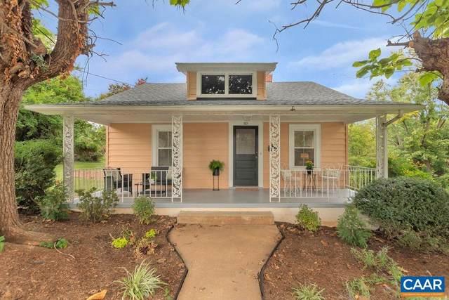 301 Spruce St, CHARLOTTESVILLE, VA 22902 (MLS #621525) :: Jamie White Real Estate