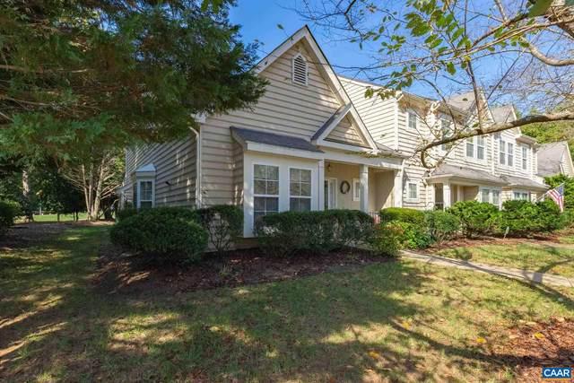 1489 Ashland Dr, CHARLOTTESVILLE, VA 22911 (MLS #622869) :: Real Estate III