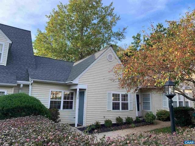 1230 Gazebo Ct, CHARLOTTESVILLE, VA 22901 (MLS #623021) :: KK Homes