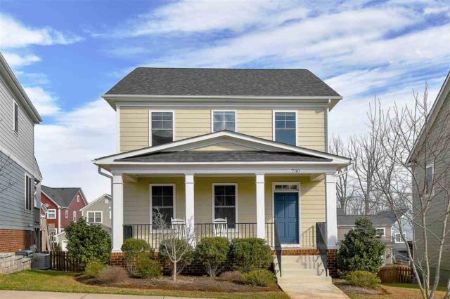 730 Cole St, CHARLOTTESVILLE, VA 22901 (MLS #586239) :: Real Estate III