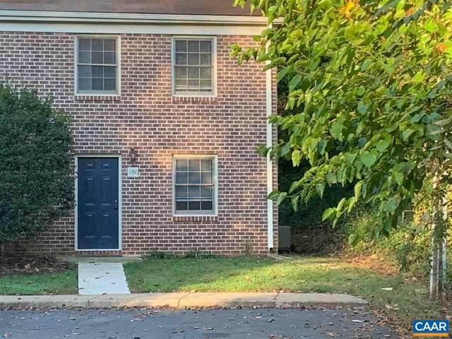1190 Pine Haven Ct #1190, CHARLOTTESVILLE, VA 22901 (MLS #609865) :: KK Homes