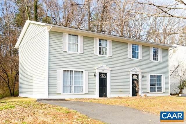 129 Longwood Dr, CHARLOTTESVILLE, VA 22903 (MLS #609899) :: Real Estate III