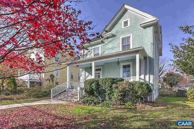 517 Lexington Ave, CHARLOTTESVILLE, VA 22902 (MLS #611555) :: KK Homes