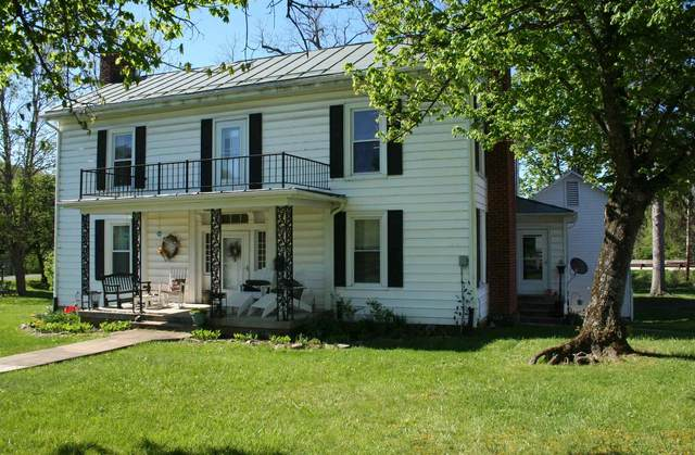 236 Mansion House Rd, MC DOWELL, VA 24458 (MLS #614847) :: KK Homes