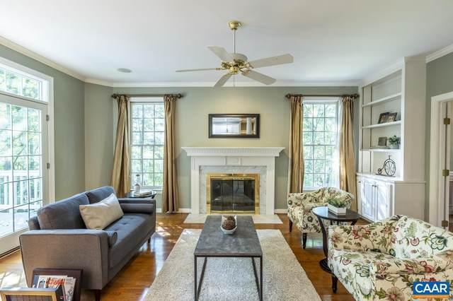 3318 Lockport Pl, KESWICK, VA 22947 (MLS #619739) :: Real Estate III