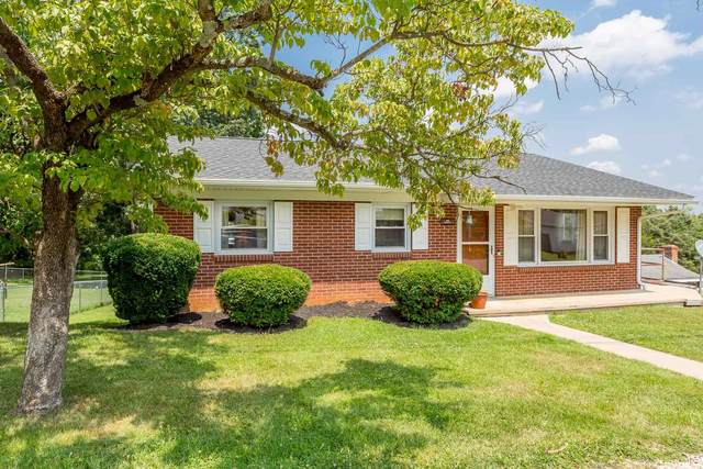 2609 Fourth St, STAUNTON, VA 24401 (MLS #620348) :: Jamie White Real Estate