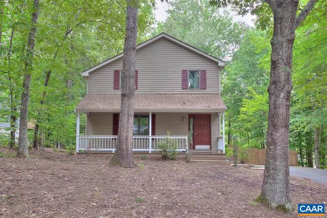 7 Stonewall Rd, Palmyra, VA 22963 (MLS #620480) :: Jamie White Real Estate