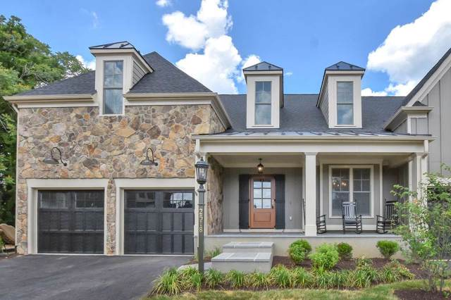 2518 Out Of Bounds Ct, CHARLOTTESVILLE, VA 22901 (MLS #587335) :: Real Estate III