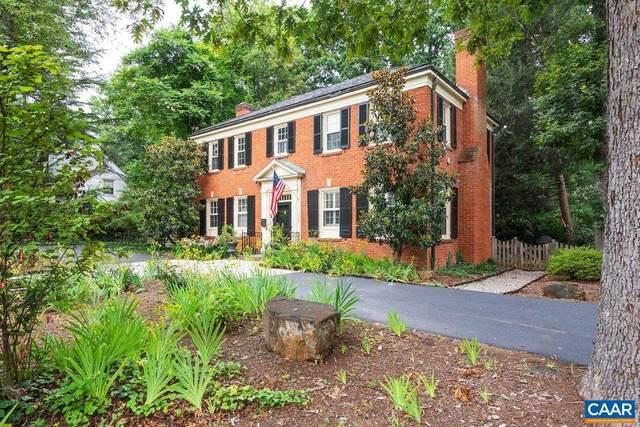 1329 Rugby Rd, CHARLOTTESVILLE, VA 22903 (MLS #620316) :: KK Homes