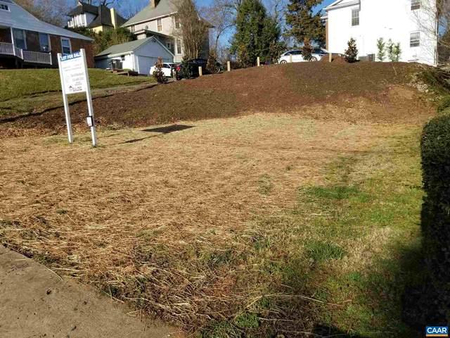 000 Park Plz Lot Next To 505, CHARLOTTESVILLE, VA 22902 (MLS #561846) :: Real Estate III
