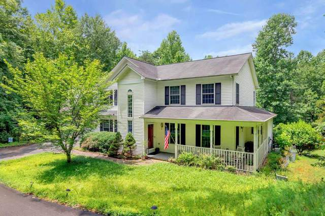 5880 Buck Ridge Rd, Earlysville, VA 22936 (MLS #592566) :: Real Estate III
