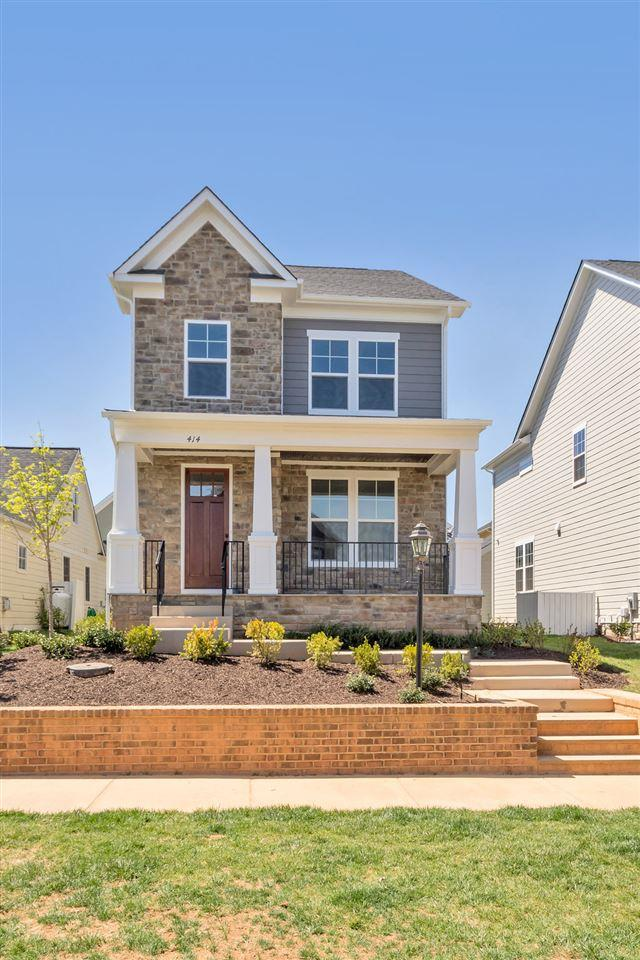 127 Shannon Glen Ct, Earlysville, VA 22936 (MLS #586553) :: Real Estate III