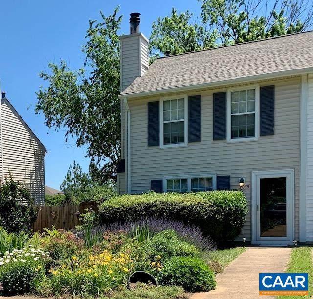 2059 Commonwealth Dr, CHARLOTTESVILLE, VA 22901 (MLS #618884) :: KK Homes