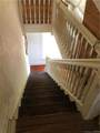 6138 East River Road - Photo 36