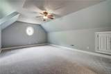 15536 Chesdin Landing Court - Photo 47
