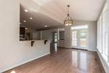 15388 Henry Forest Way - Photo 15