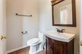 15388 Henry Forest Way - Photo 18