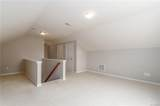 15388 Henry Forest Way - Photo 31