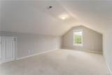 15388 Henry Forest Way - Photo 33