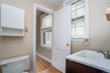 210 Stafford Unit #2 Avenue - Photo 13