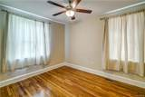 303 Arthur Ashe Boulevard - Photo 11