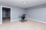 7535 Madison Estates Drive - Photo 32