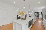 2601 Kensington Avenue - Photo 13
