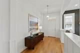 2601 Kensington Avenue - Photo 6