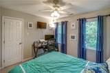 3401 Gayton Meadows Terrace - Photo 33