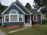 6069 Shiloh Place - Photo 1