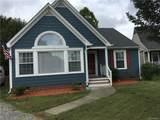 6069 Shiloh Place - Photo 2