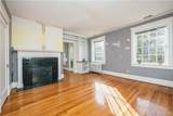 531 Peachtree Street - Photo 21