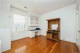 531 Peachtree Street - Photo 25