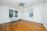 531 Peachtree Street - Photo 27