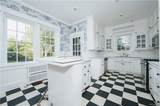 531 Peachtree Street - Photo 3